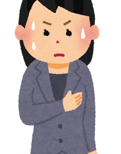 【暴行】胸を触る目的で19歳女性らにタックル。東京都大田区の東急蒲田駅