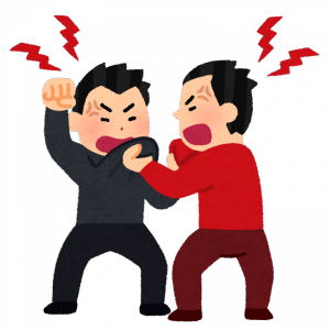 【傷害】警察官ら逮捕 路上で殴り合い。広島県広島市中区薬研堀