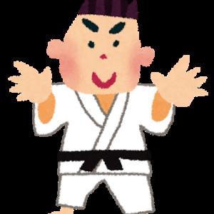 【傷害】柔道部顧問が生徒の背骨を折り大けが。兵庫県宝塚市立長尾中学校