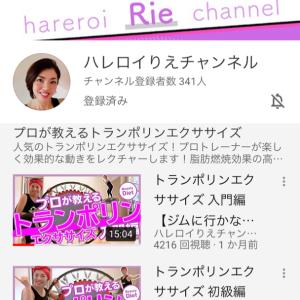 ダンスの先生のYouTubeチャンネル( *´艸`)