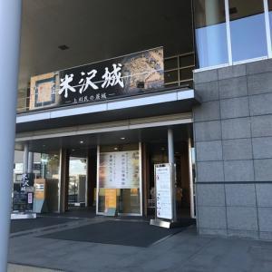 ジョギング中〜三( ゚∀゚)フ