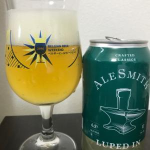 No.711 ALESMITH LUPED IN IPA(★×4 小麦を使った飲み口の柔らかさが特徴。)