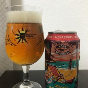 No.725 コナビール ハイビスカスブリュットIPA(★×4 ハイビスカスの香りがあるトロピカルなIPA。)