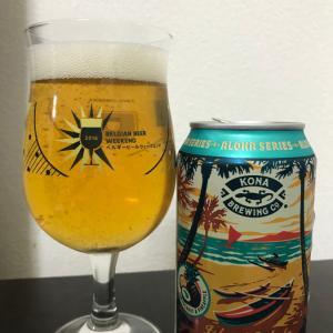 No.726 コナビール アイランドコラーダ クリームエール(★×3 カクテル的なビールを期待して飲むと肩透かしを食らう。)
