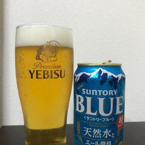 No.727 サントリー ブルー(★×3 飲んでも気分がブルーにならない新ジャンル。)