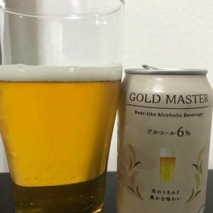 No.736 ゴールドマスター(★×2 ローソンのPBの新ジャンル。まぁ普通に飲める。)