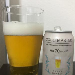 No.737 ゴールドマスターオフ(★×1 糖質カットの代償は味と香りに出ている。)