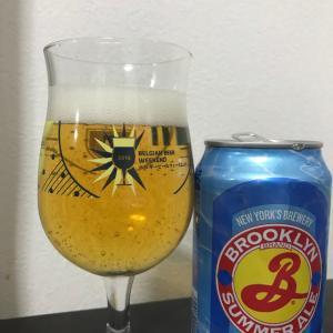 No.738 ブルックリン サマーエール(★×3 そのまま飲んで爽やか。軽くて飲みやすいペールエール。)