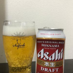 No.739 アサヒ 本生ドラフト(★×2 ビールの完全な下位互換。ビールより飲みやすいという長所がある。)