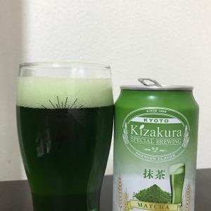 No.741 黄桜 抹茶 発泡酒(★×3 色がすごいがビール自体はただの話題作りのネタではない。)