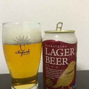 No.805 DHCビール ラガービール(★4 麦芽の香りが優秀。本格的なクラフトビール。)