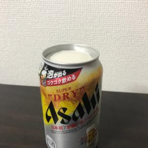 No.878 アサヒスーパードライ 生ジョッキ缶(★2 中身はスーパードライ。携帯して気軽にジョッキのビールを楽しめる。)