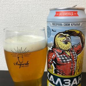 No.907 ハルザン アンフィルタード(★3 スイスイ飲めるラガータイプのビール。ゴクゴク飲むタイプ。)