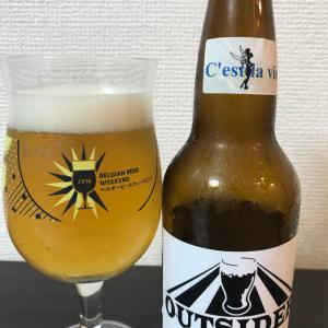 No.951 Outsider Brewing C'est la Vie Seison(★4 南国の雰囲気があるスッキリとしたセゾン)