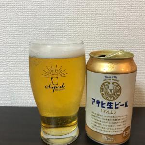No.952 アサヒ生ビール マルエフ(★3 スーパードライとは違う路線のドライではないビール)