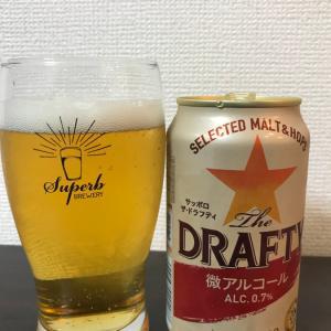 No.953 サッポロ ザ・ドラフティ(★2 ノンアルコールビールより少しマシといった感じ)