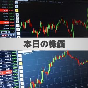 本日の株価 9月30日 今月の保有資産の結果はいかに。。。
