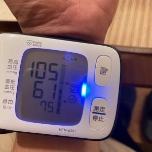 ミノタブ減薬4週間目