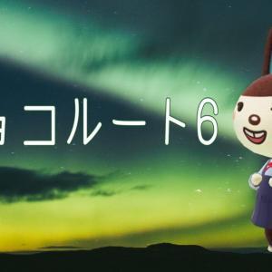【あつ森】クリーム島青春与太話(チョコルート6終)