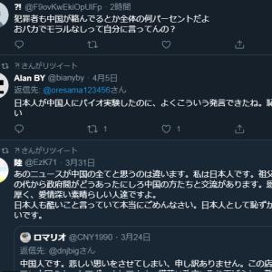 【夕刊フジ】中国のサイバー部隊「五毛党」が日本では「安倍支持だけど…」と保守層になりすましていると公安関係者。管理人が入手した独自の画像も公開!