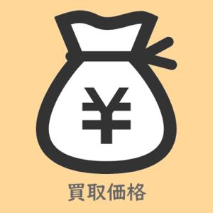 QUOカードの買取価格|金券ショップサイト