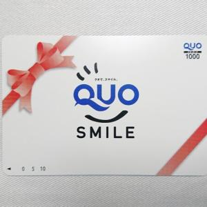 Genky DrugStores(9267)の株主優待 自社商品券 または QUOカード