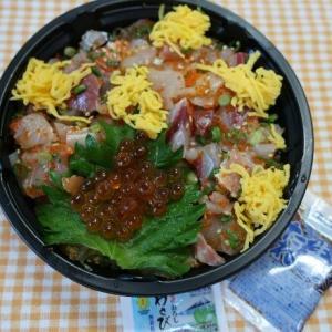 スーパーの海鮮弁当(2種)