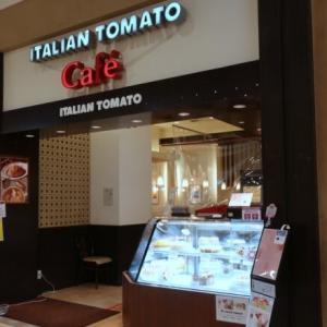 イタリアントマトCafe