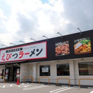えびラ~の中華丼