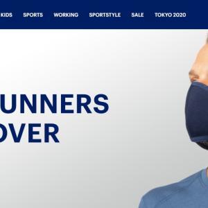 【新商品】アシックスがランナー用マスク「ASICS RUNNERS FACE COVER」を開発