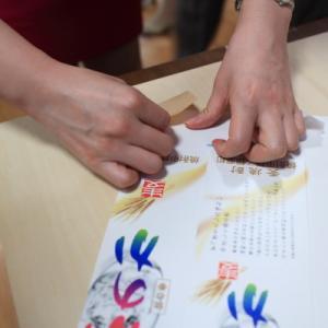 〔リライト版〕夏休みの工作に自宅で作る「手すき紙ハガキ」
