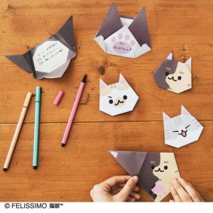 猫好きならずとも楽しい「995さんとコラボ にゃんにゃん折り紙カードの会」