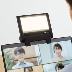 〔新商品〕Web会議中の顔映りを良くするLEDライト 「Web会議用スクエアライト」PCL10