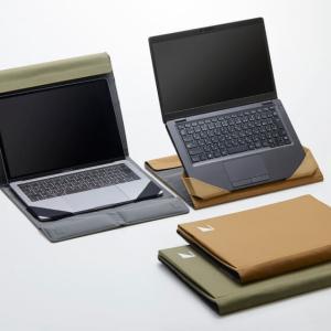 PCスタンドにもなるキングジムのノートPCカバー「ネスティ」