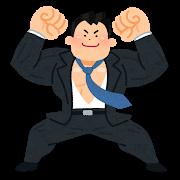 会社での悩みは社員やる気10カ条で解決できる【仕事の悩みや矛盾を解決】