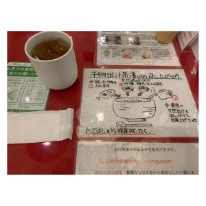 #日本橋 #干物まるコレド室町店  #トロアジの干物 のお食事#1480円  #干物まる #コレド室町2 #0362623288