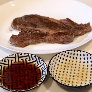 牛肩ロースステーキ&ピクルスサラダ