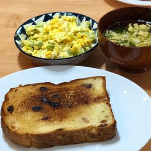 ぶどうパン&アボガドサラダ