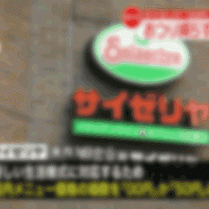 1円5円10円無し