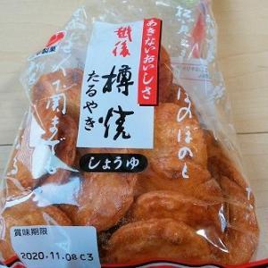 おすすめ煎餅 その1:あきないおいしさ 越後樽焼