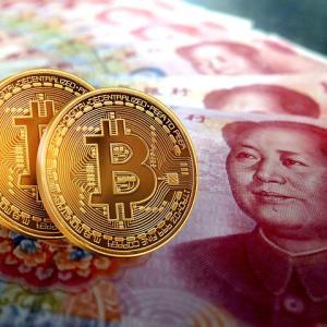 【中国のデジタルマネー】にDMWとWFCAが大きく関係する理由!