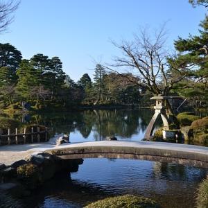 【北陸・金沢】WFCA決済が可能な温泉発見!…でも既に完売済み(泣)