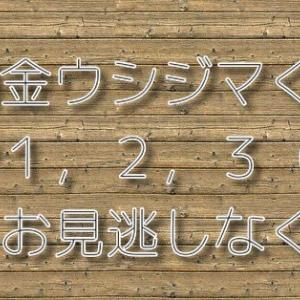 闇金ウシジマくんシーズン1,2,3(ドラマ)視聴ならdTV・U=NEXT