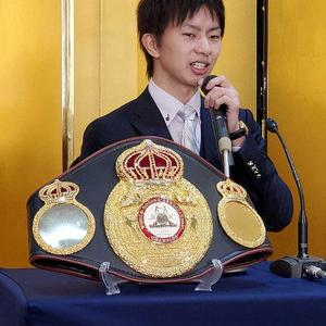 田口良一が引退表明