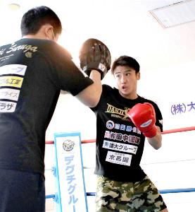 木村蓮太朗が9月27日にプロ第2戦