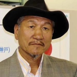 JBCが井岡一翔への謝罪文掲載