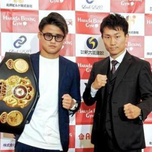 京口紘人、KO宣言「久田選手に引導を渡すつもりで倒しにいく」