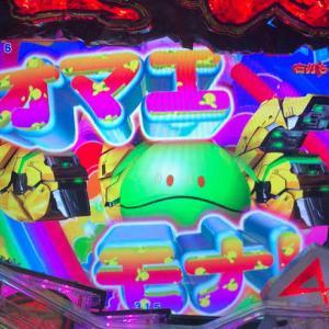 俺の副業パチログ 9/13~PA 逆襲のシャア~