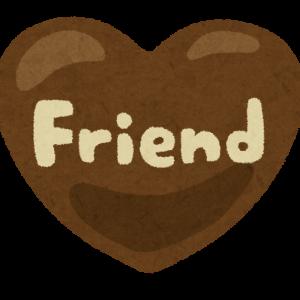 【婚活】友達から始めるのはアリかナシか?