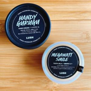 ハンドクリームの容器のことまで考えたことありますか?ニベア缶を使い切りました。